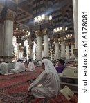 medina  saudi arabia   april 06 ... | Shutterstock . vector #616178081