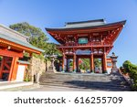 nichinan  japan   august 27 ... | Shutterstock . vector #616255709