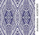 vector hand drawn geometrical... | Shutterstock .eps vector #616287605