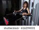 fitness girl blond coaches... | Shutterstock . vector #616294031