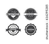 chinese restaurant cuisine...   Shutterstock .eps vector #616295285