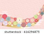 japanese flower pattern... | Shutterstock .eps vector #616296875