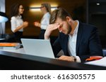 Small photo of Conflict in office gossip Conspiracy blackmail, extortion