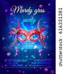 cartoon masquerade party... | Shutterstock .eps vector #616331381