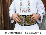 traditional romanian clothing... | Shutterstock . vector #616362941