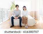 young asian couple relaxing in... | Shutterstock . vector #616380707