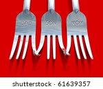 lovely family  love concept. | Shutterstock . vector #61639357