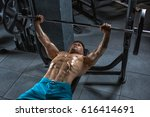 young handsome guy with a naked ... | Shutterstock . vector #616414691
