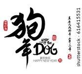 chinese calligraphy translation ...