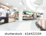 abstract blur beautiful luxury... | Shutterstock . vector #616422104