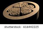 japanese family crest. tokugawa ...   Shutterstock . vector #616442225
