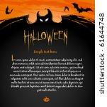 halloween backdrop composition... | Shutterstock .eps vector #61644748