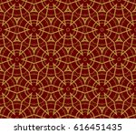 modern geometric seamless...   Shutterstock .eps vector #616451435