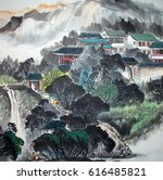 Chinese Traditional Painting O...