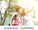 portrait of multi generations... | Shutterstock . vector #616499561