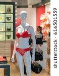women underwear on mannequin at ...   Shutterstock . vector #616501559