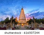 Wat Phrathat Nong Bua At...