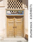 blur in iran the antique  ...   Shutterstock . vector #616548371