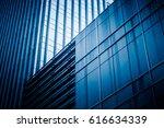 urban abstract   windowed... | Shutterstock . vector #616634339