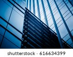 urban abstract   windowed... | Shutterstock . vector #616634399
