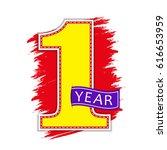 1 year anniversary celebration... | Shutterstock .eps vector #616653959