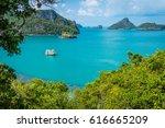 blue lagoon in thailand near... | Shutterstock . vector #616665209