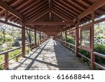 japanese inspired structure on... | Shutterstock . vector #616688441