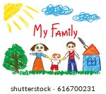 my family. vector illustration  ... | Shutterstock .eps vector #616700231