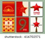 victory day in great patriotic... | Shutterstock .eps vector #616702571