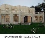 3d rendering and design  ...   Shutterstock . vector #616747175