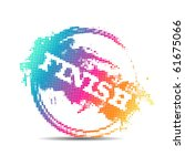 modern color mosaic stop stamp | Shutterstock .eps vector #61675066