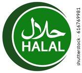 halal logo emblem  vector halal ...   Shutterstock .eps vector #616769981