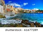 Beautiful Greek Islands Series  ...