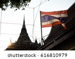 the flag of thailand in temple | Shutterstock . vector #616810979