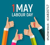 1 may labour day poster or... | Shutterstock .eps vector #616820717