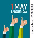1 may labour day poster or... | Shutterstock .eps vector #616820831