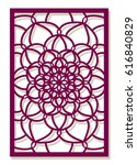 vector laser cut panel. pattern ... | Shutterstock .eps vector #616840829