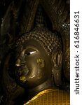the thai buddha statue  | Shutterstock . vector #616846631