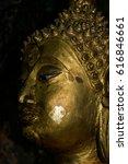 the buddha statue face   Shutterstock . vector #616846661