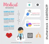 colorful medical and health... | Shutterstock .eps vector #616850639