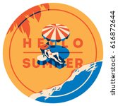 summer holiday and summer camp... | Shutterstock .eps vector #616872644