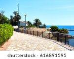 promenade of punta prima. costa ...   Shutterstock . vector #616891595