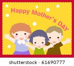 happy mother's day | Shutterstock .eps vector #61690777
