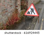 "Small photo of Roadwork ahead ""roadwork ahead"""