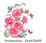 vintage garden watercolor... | Shutterstock . vector #616925609