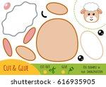 education paper game for... | Shutterstock .eps vector #616935905