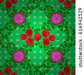 trendy print. exquisite pattern ... | Shutterstock .eps vector #616942529