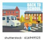 smiling children crossing... | Shutterstock . vector #616949525