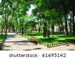 summer day in public city park   Shutterstock . vector #61695142