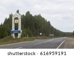 kotlas district  arkhangelsk... | Shutterstock . vector #616959191